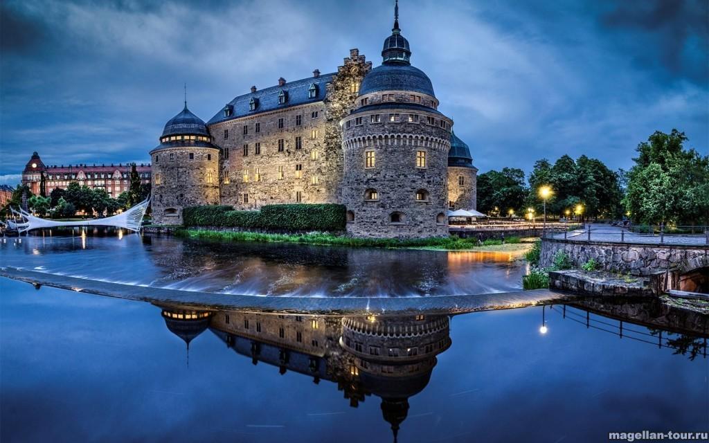 Путешествие в Швецию