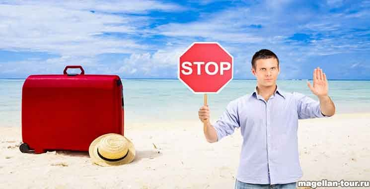 Чего не следует делать за границей